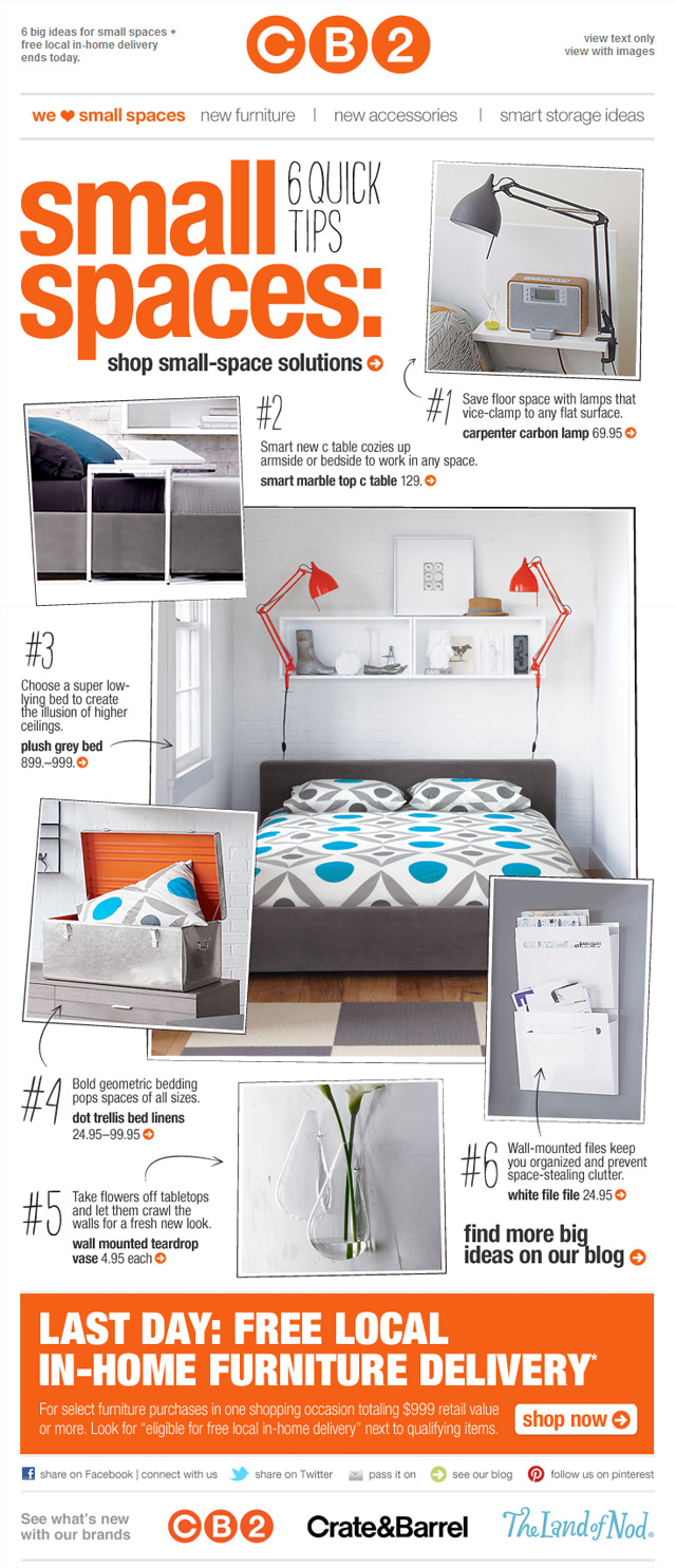 CB2 small spaces interior decorating email